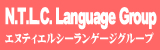 ��w�����E�i���|��ʖ��N.T.L.C. Language Group